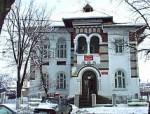 Oficiul postal 1 din Tecuci