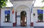 Primaria comunei cosmesti jud Galati