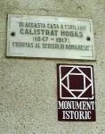 Palaca memoriala Calistrat Hogas din Tecuci