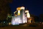 Catedrala Sf Gheorghe Tecuci