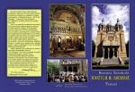 Pliantul catedralei din Tecuci