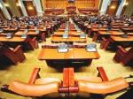 Parlamentari, nereprezentativi
