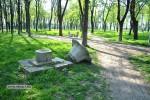 Parcul Bulevard din Tecuci