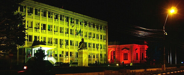 De la Primarie Sediul Primariei din Municipiul Tecuci 2010