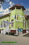 Clubul copiilor din Tecuci