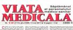 12 iunie, concurs ocupare post manager Spital Tecuci