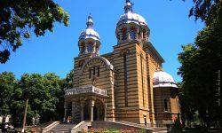 "Catedrala ,,Sfântul Mare Mucenic Gheorghe"""