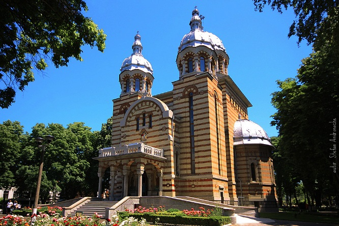 Catedrala Sfântului Mare Mucenic Gheorghe Tecuci