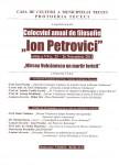 """Colocviul anual de filosofie """"Ion Petrovici"""", nov 2011"""