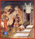 Tăierea Capului Sf. Ioan Botezătorul