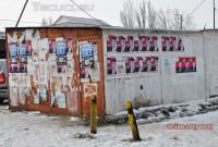 IMAGINEA ZILEI – Campania electorală s-a terminat de mult…