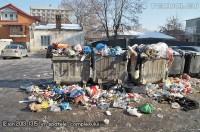 Imaginea zilei: Tecuciul, un oraş occidental (5)