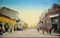 Tecuci_Strada-Mare-1900