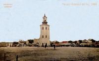Tecuci-Foisorul-de-Foc-1904