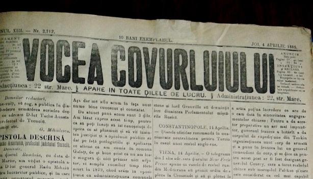 """Contre politice în presa locală, 1885: """"Epistola deschisă: D-lui Tache Anastasiu prefectul judeţului Tecuciu"""" scrisă de G. Mihailescu"""