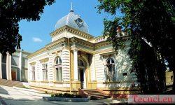 """Biblioteca municipală """"Ştefan  Petică"""" Tecuci"""