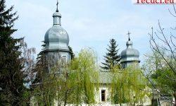 """Biserica """"Adormirea Maicii domnului"""" din Tecuci"""