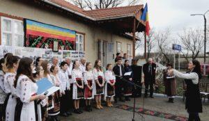 Simpozionul omagial Alexei Mateevicide la Muzeul Naţional de Literatură Chişinău discurs recital de muzica
