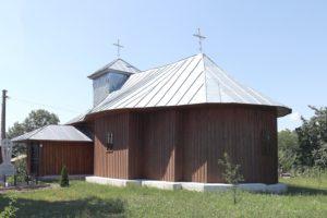 Biserica din lemn din Praja - Motoşeni