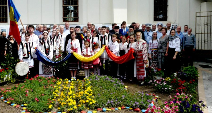 "Bicentenarul Bisericii ""Sf. Nicolae"" din Corod 2018"